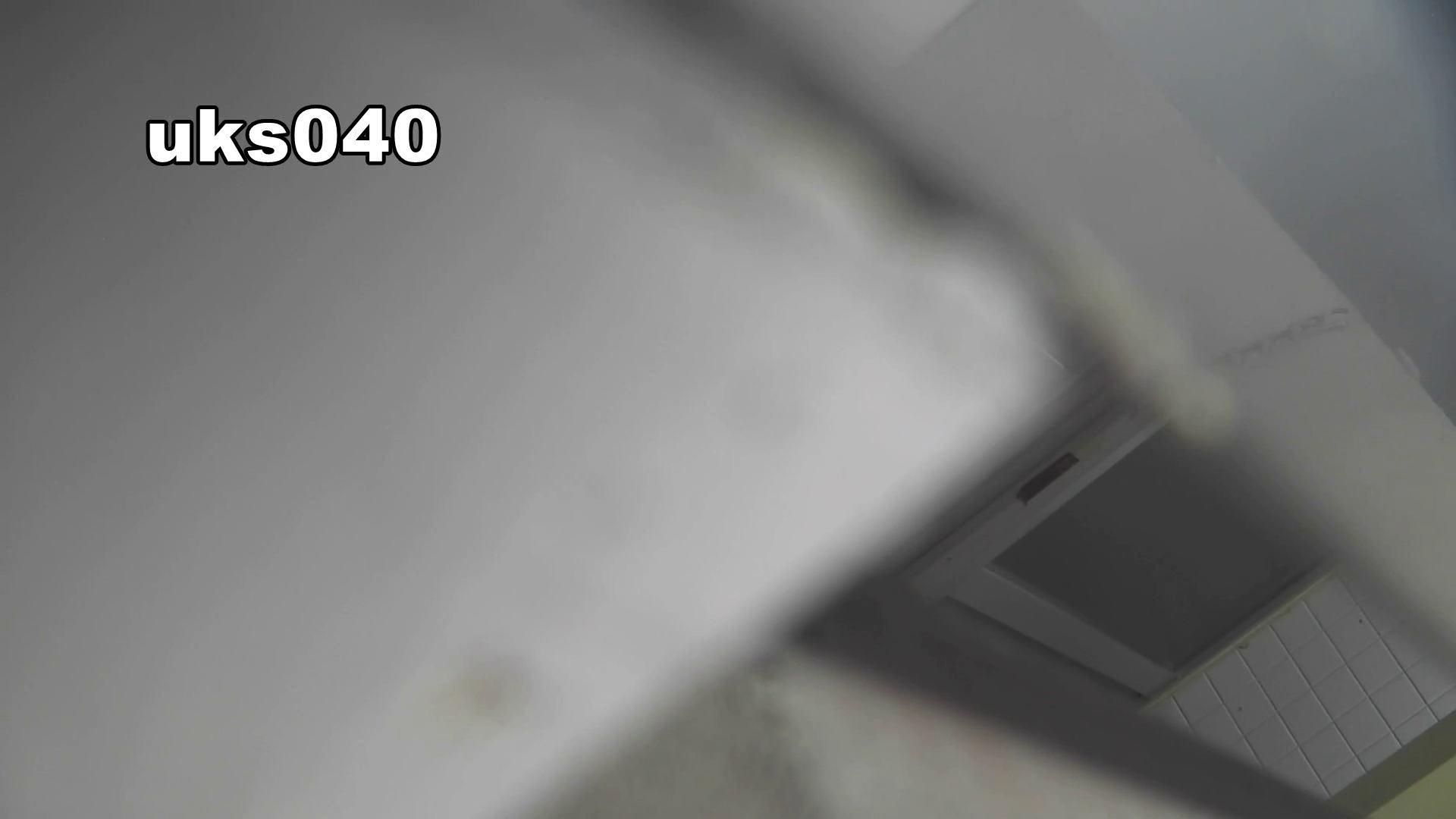 【美しき個室な世界】 vol.040 出て行かれる時の清楚姿撮り 高評価   高画質  112枚 85