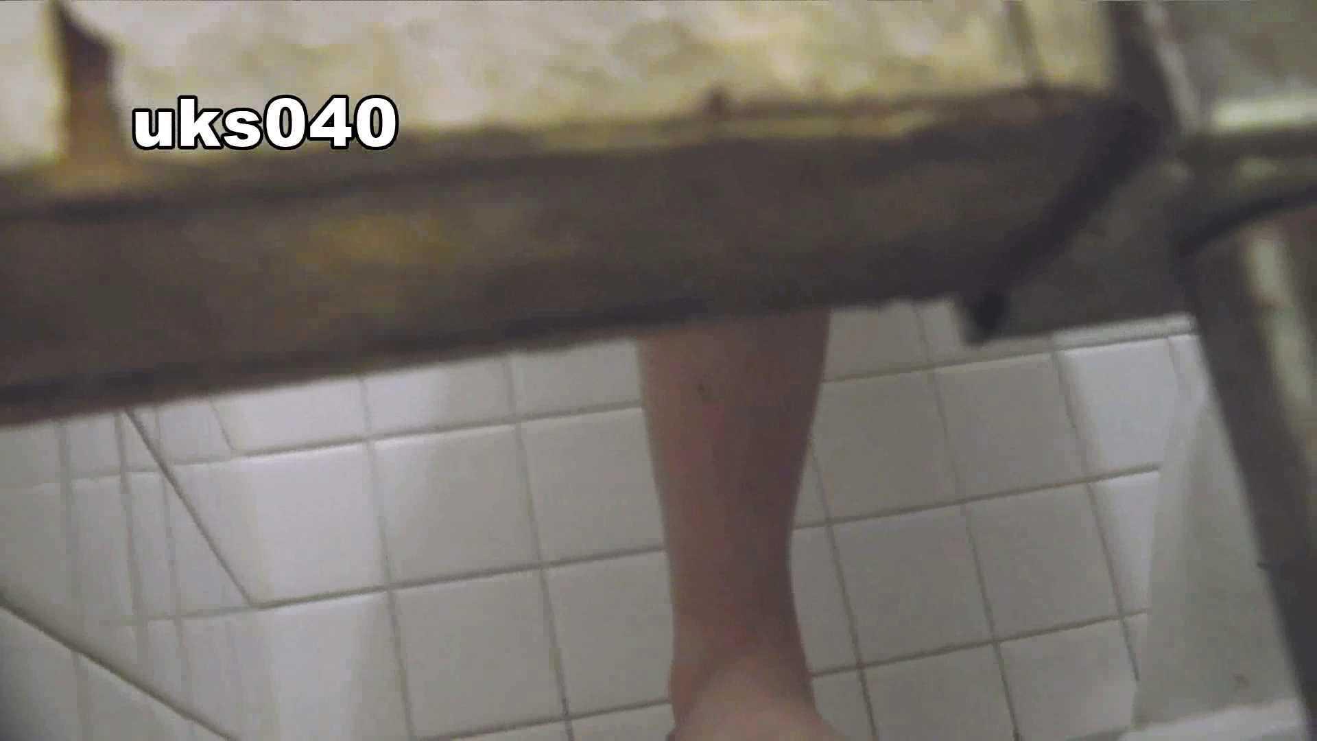 【美しき個室な世界】 vol.040 出て行かれる時の清楚姿撮り 洗面所のぞき 戯れ無修正画像 112枚 95