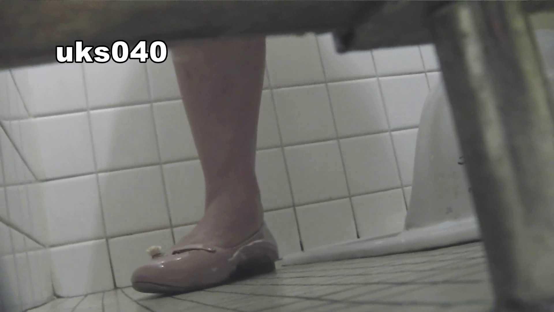 【美しき個室な世界】 vol.040 出て行かれる時の清楚姿撮り 洗面所のぞき 戯れ無修正画像 112枚 101