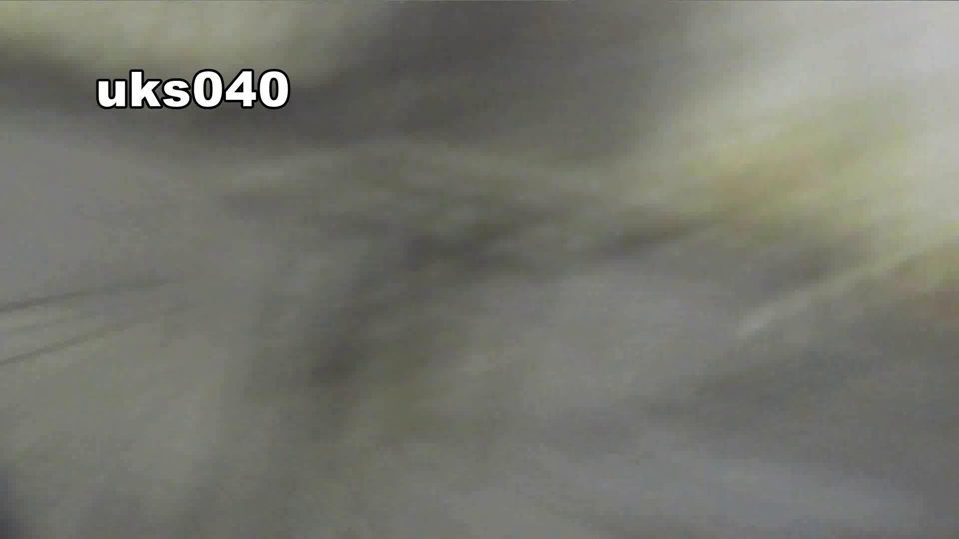 【美しき個室な世界】 vol.040 出て行かれる時の清楚姿撮り 高評価  112枚 102