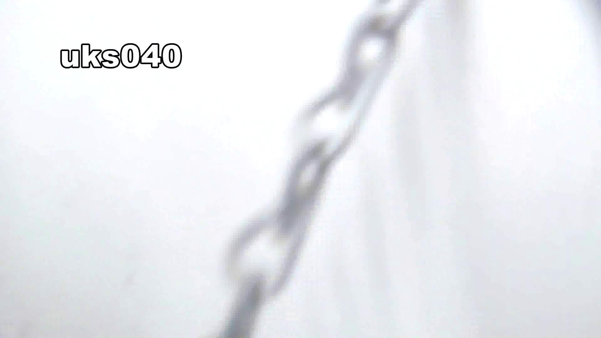 【美しき個室な世界】 vol.040 出て行かれる時の清楚姿撮り 高評価  112枚 105