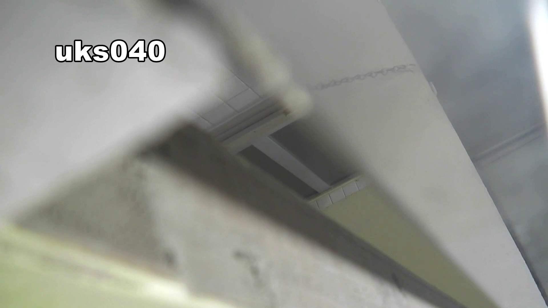 【美しき個室な世界】 vol.040 出て行かれる時の清楚姿撮り 高評価   高画質  112枚 106