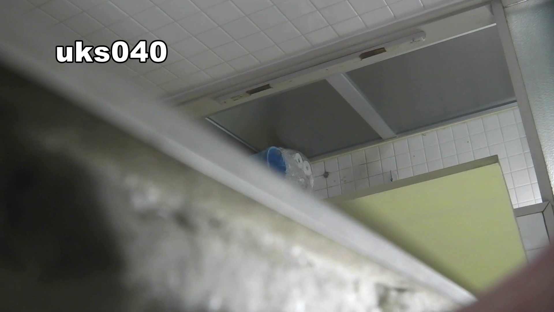 【美しき個室な世界】 vol.040 出て行かれる時の清楚姿撮り 高評価  112枚 108