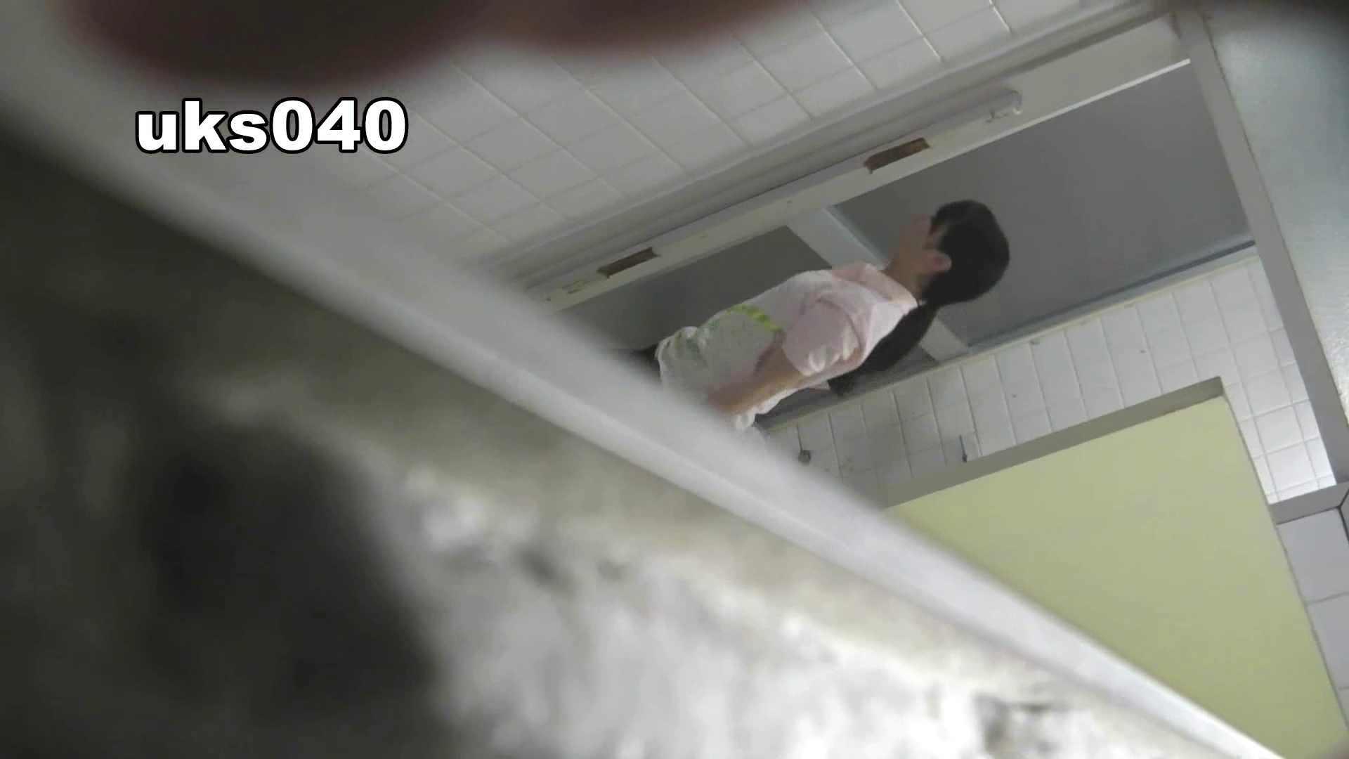 【美しき個室な世界】 vol.040 出て行かれる時の清楚姿撮り 洗面所のぞき 戯れ無修正画像 112枚 110