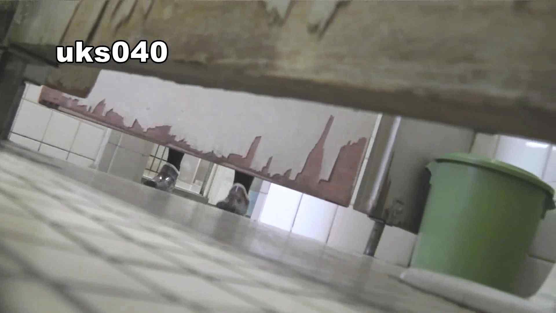 【美しき個室な世界】 vol.040 出て行かれる時の清楚姿撮り 高評価   高画質  112枚 112