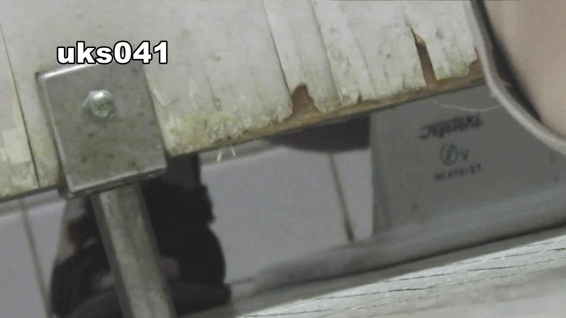 【美しき個室な世界】 vol.041 高評価 濡れ場動画紹介 77枚 5
