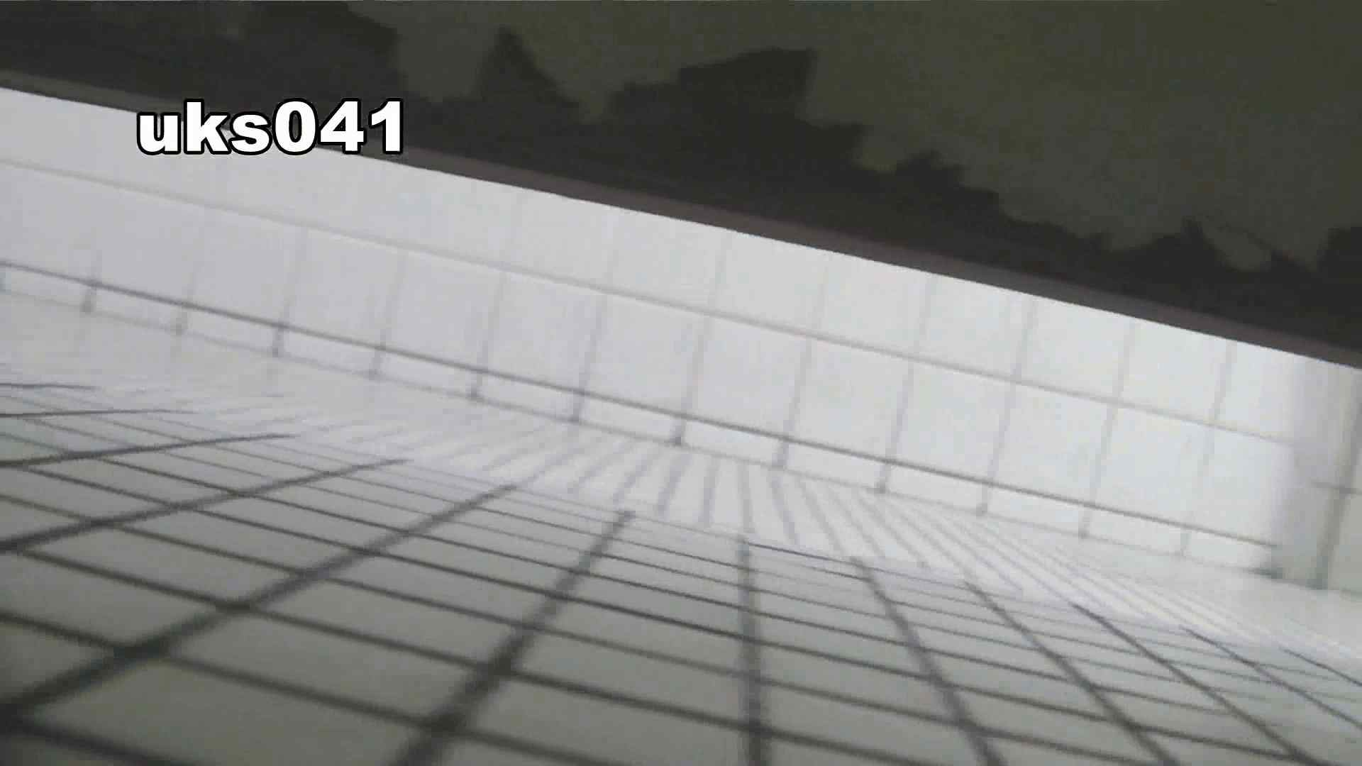 【美しき個室な世界】 vol.041 高画質  77枚 6