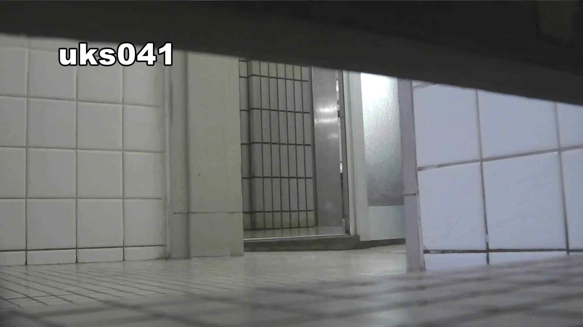 【美しき個室な世界】 vol.041 高評価 濡れ場動画紹介 77枚 11