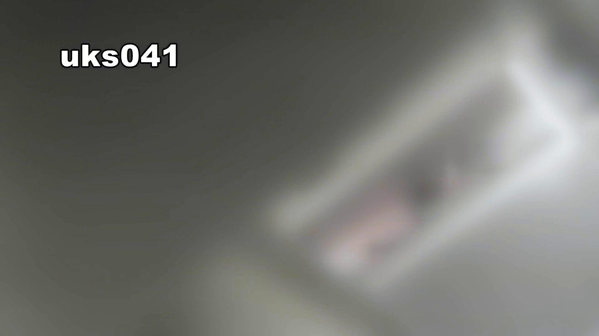 【美しき個室な世界】 vol.041 高画質  77枚 12