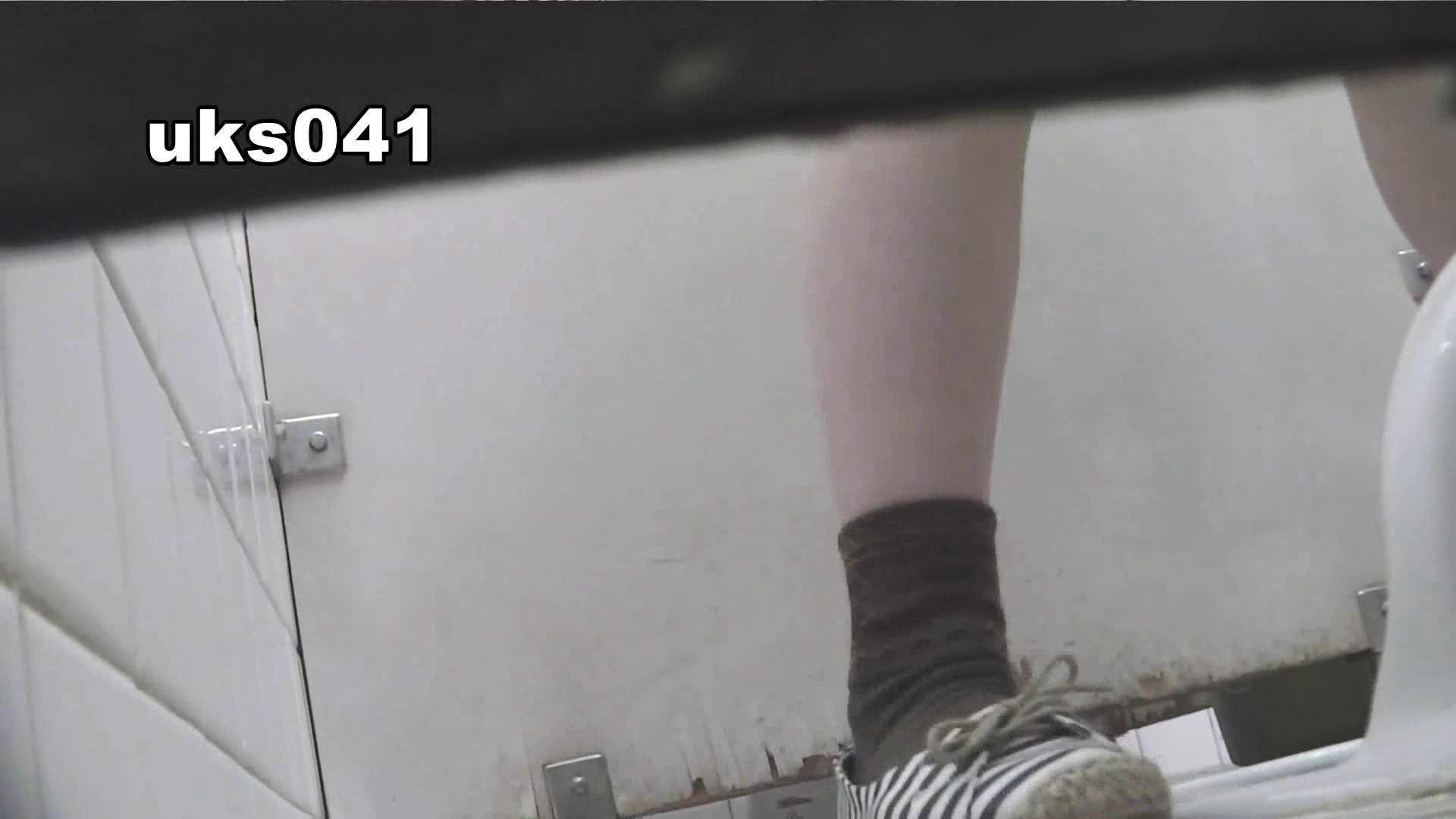【美しき個室な世界】 vol.041 高画質  77枚 18