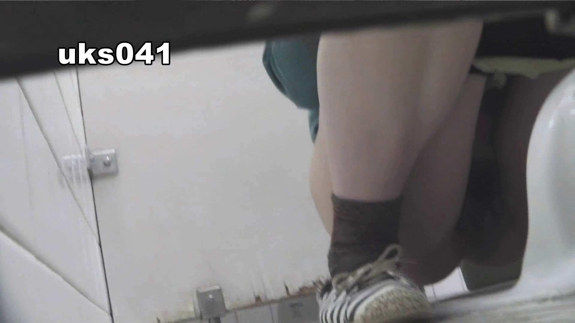 【美しき個室な世界】 vol.041 高画質 | 洗面所のぞき  77枚 19