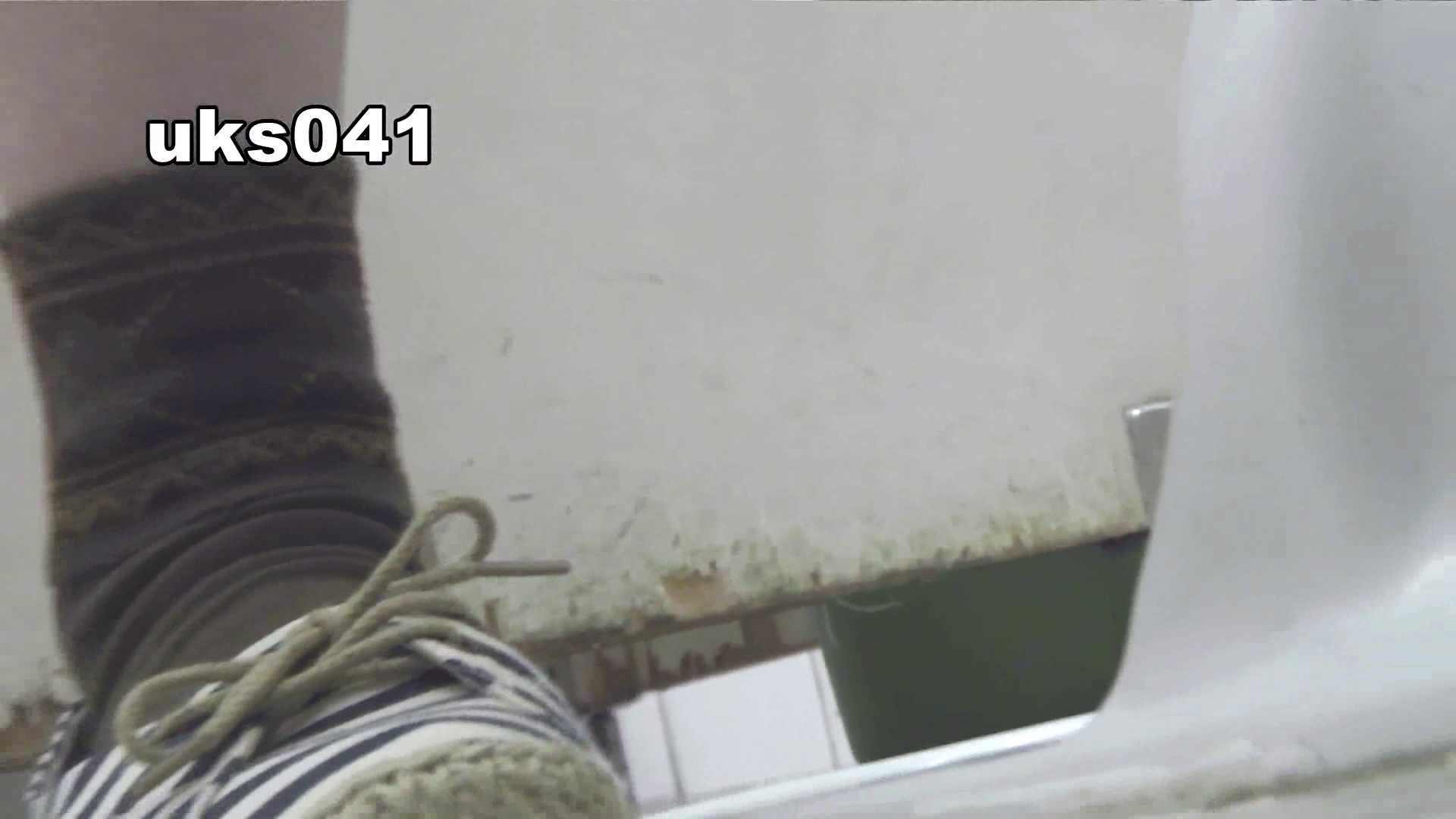 【美しき個室な世界】 vol.041 高評価 濡れ場動画紹介 77枚 20