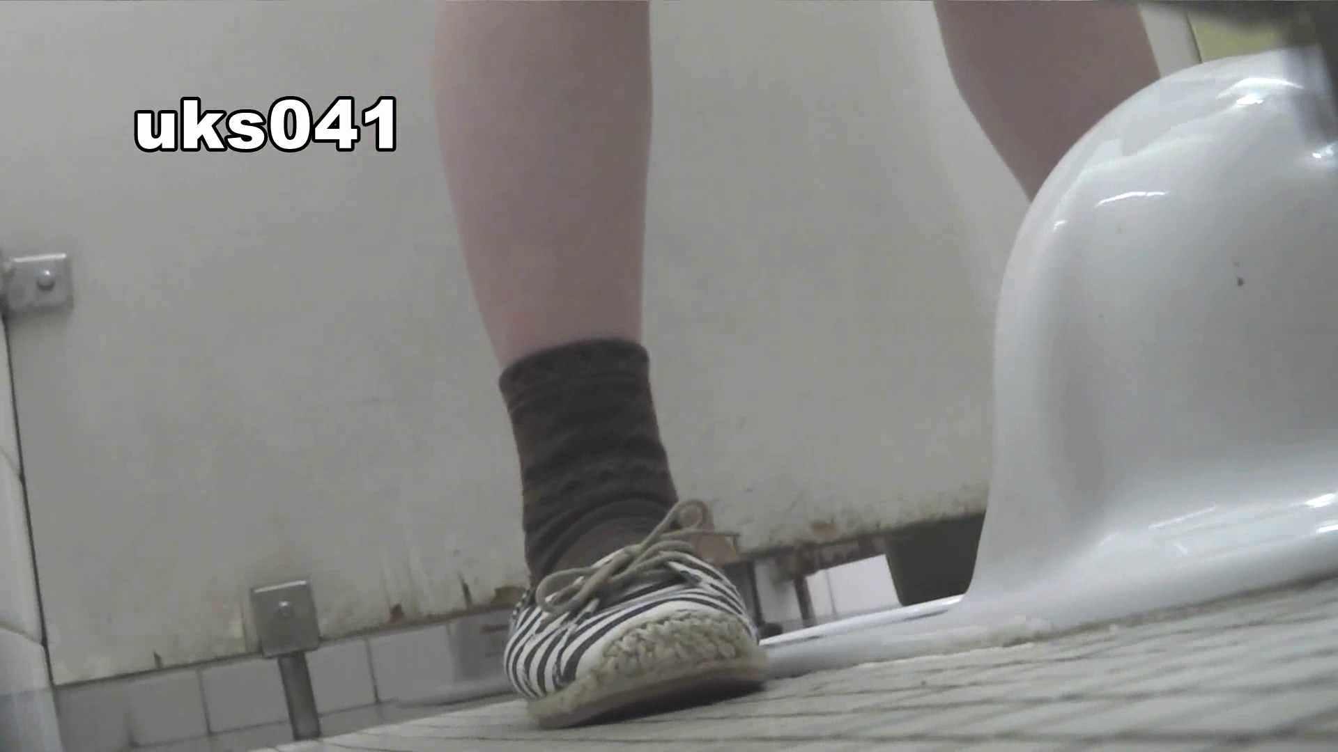 【美しき個室な世界】 vol.041 高画質 | 洗面所のぞき  77枚 22