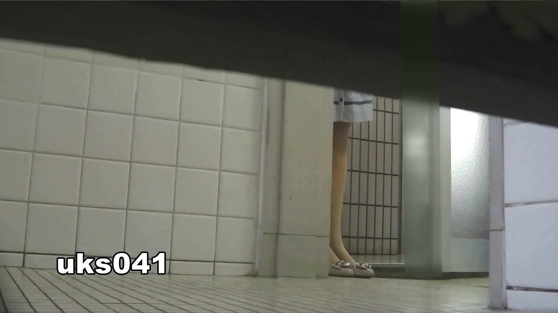 【美しき個室な世界】 vol.041 高画質  77枚 27