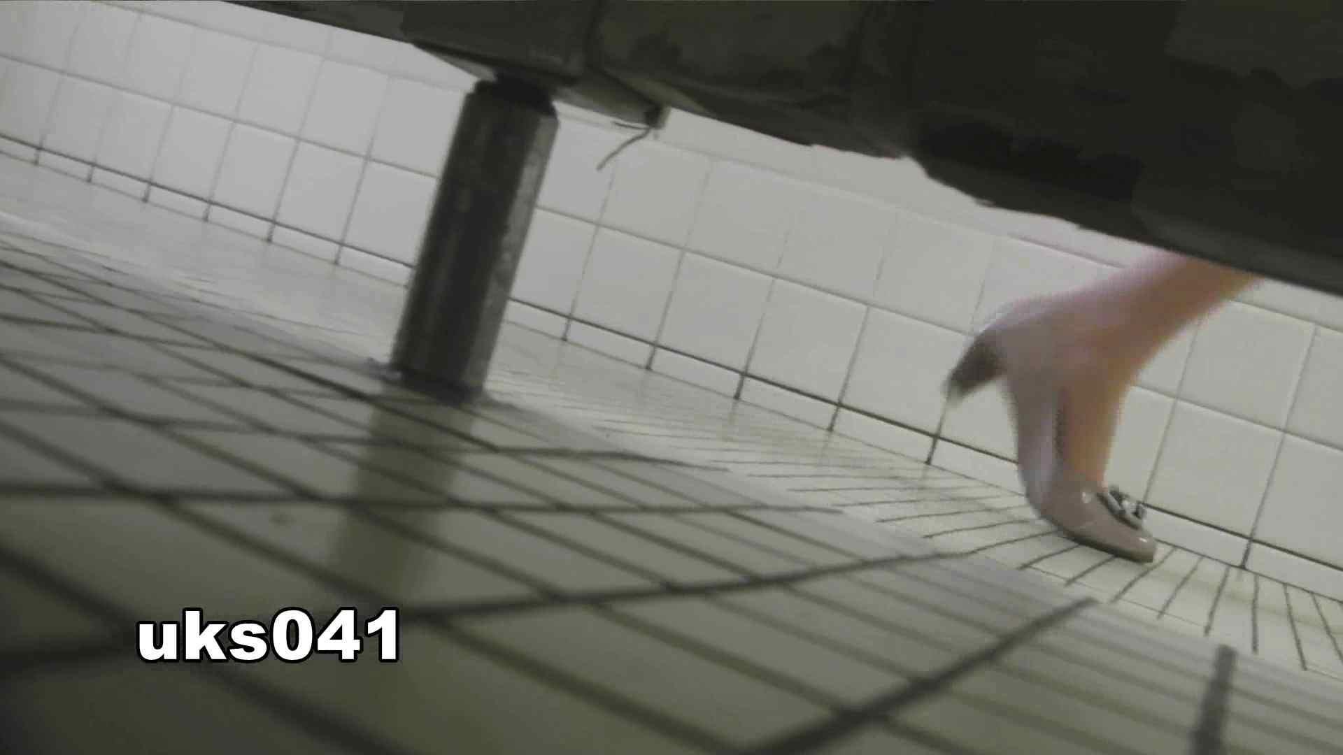 【美しき個室な世界】 vol.041 高画質 | 洗面所のぞき  77枚 28
