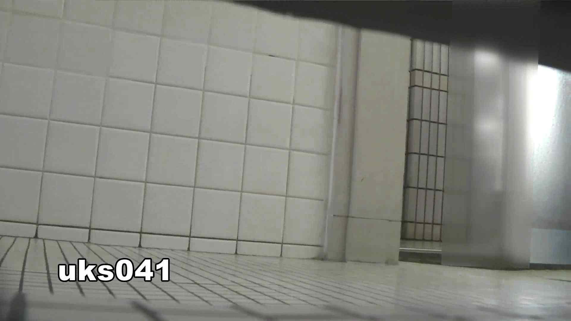【美しき個室な世界】 vol.041 高評価 濡れ場動画紹介 77枚 29
