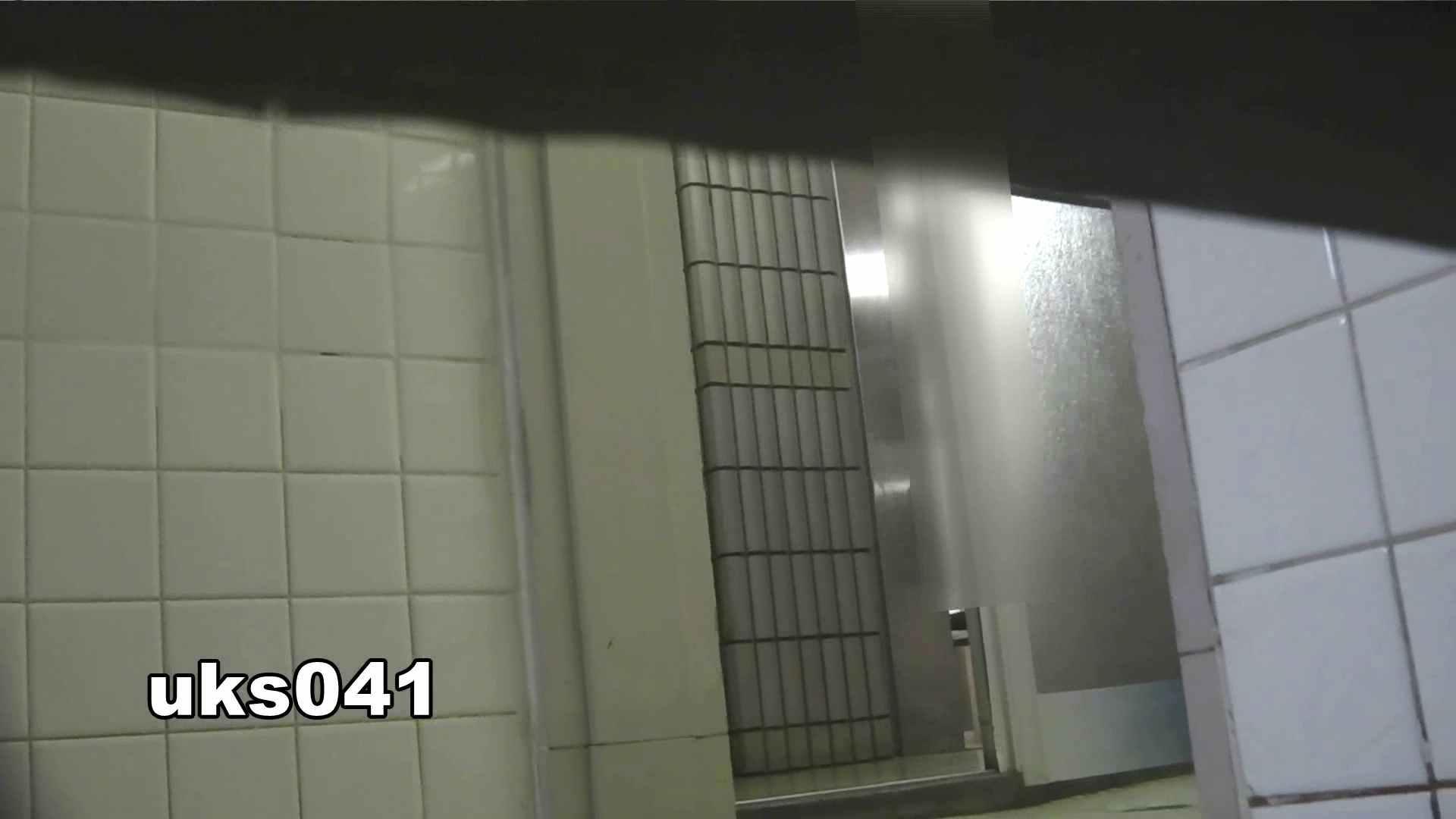 【美しき個室な世界】 vol.041 高画質 | 洗面所のぞき  77枚 31