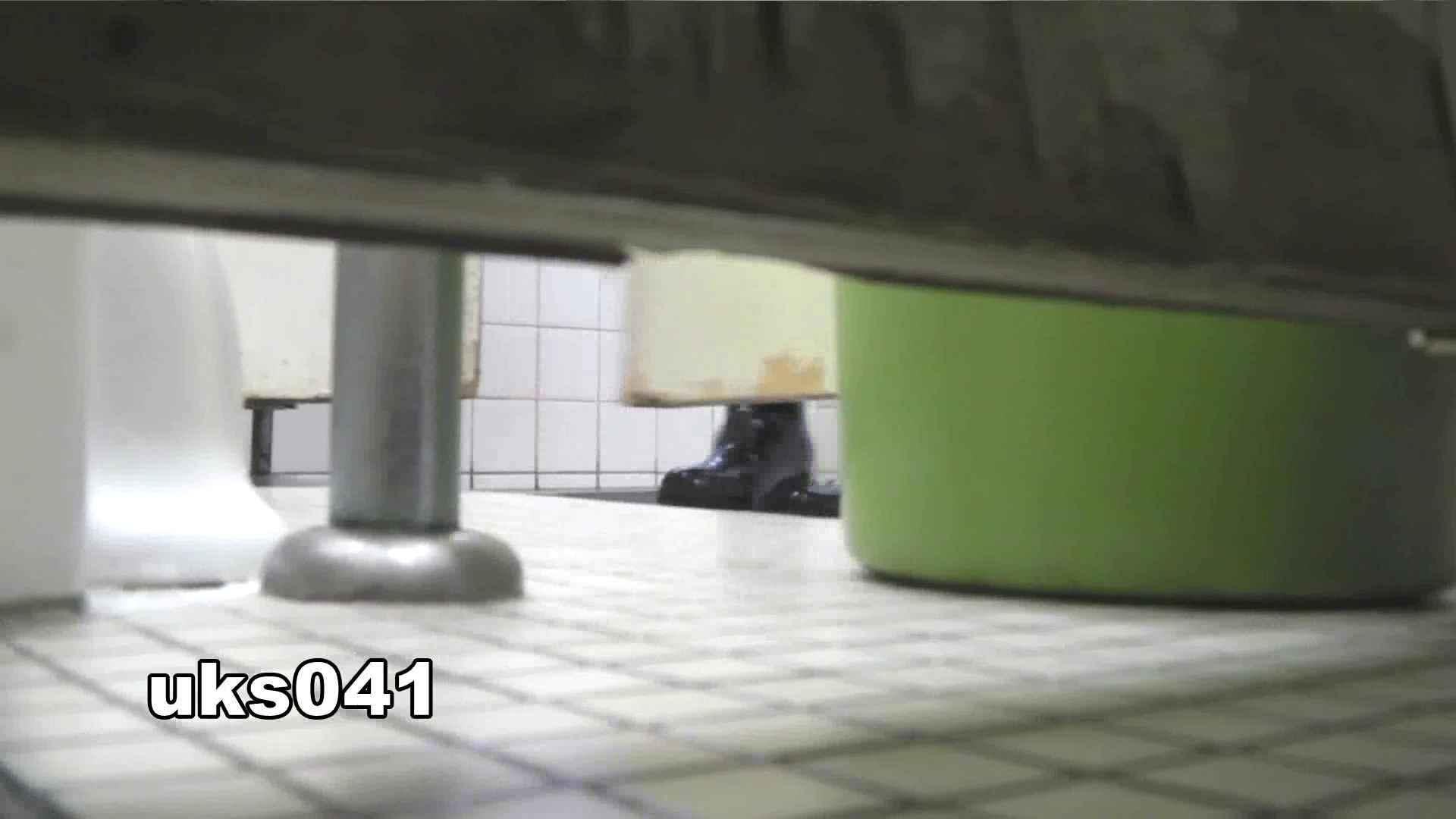 【美しき個室な世界】 vol.041 高画質  77枚 33