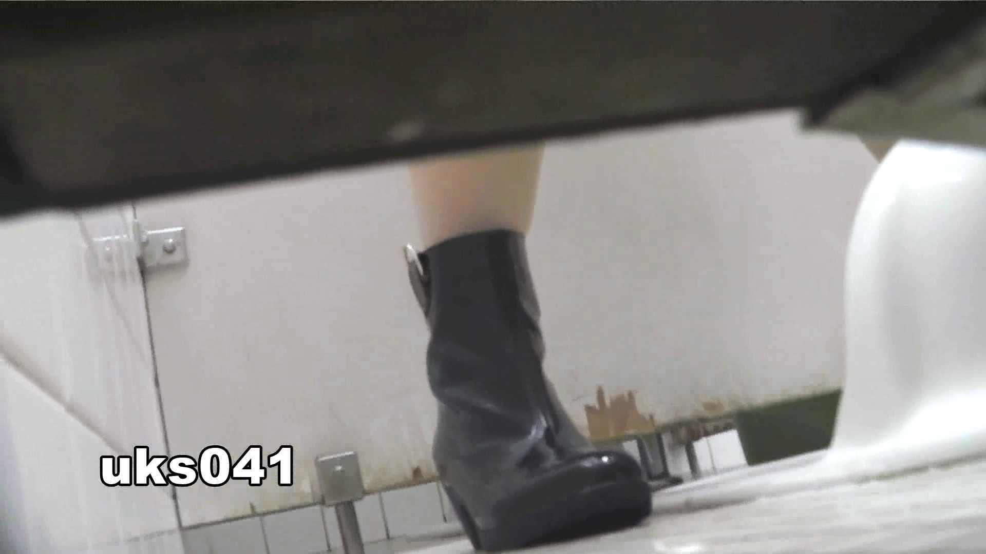 【美しき個室な世界】 vol.041 高画質 | 洗面所のぞき  77枚 34