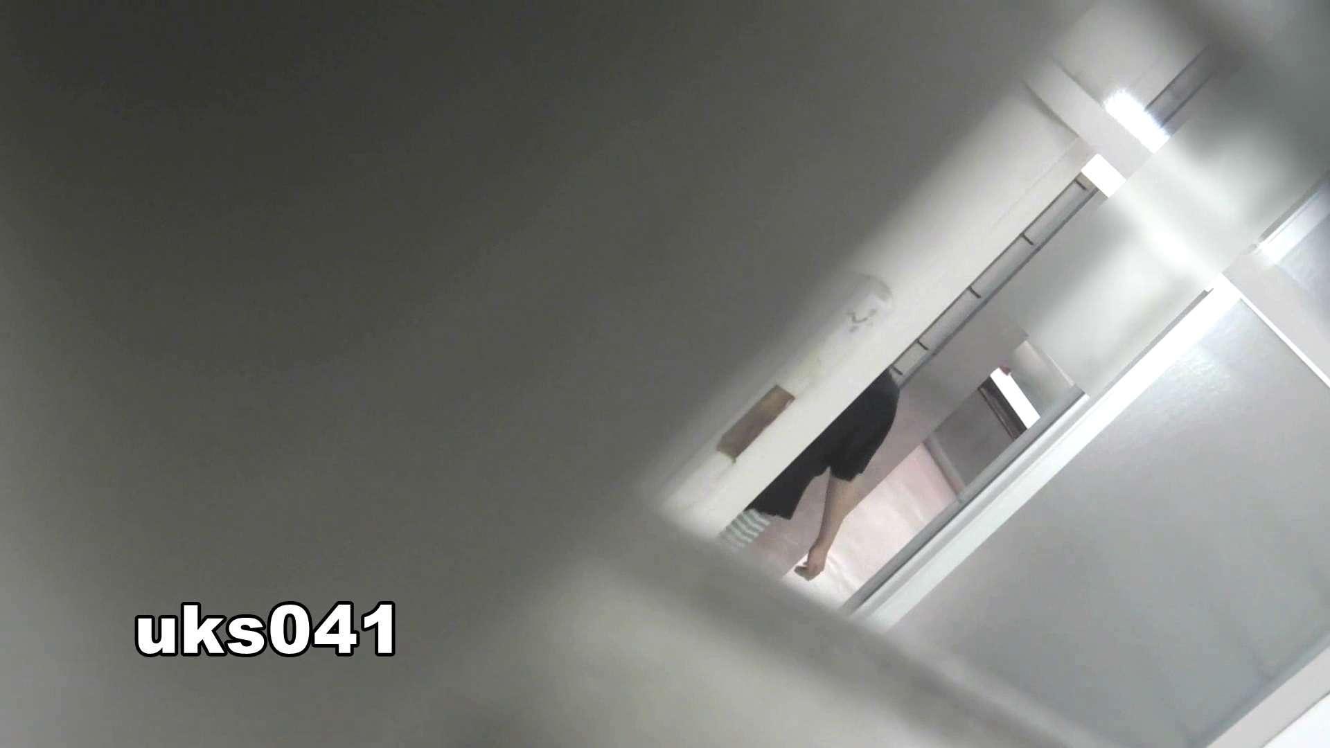【美しき個室な世界】 vol.041 高評価 濡れ場動画紹介 77枚 41