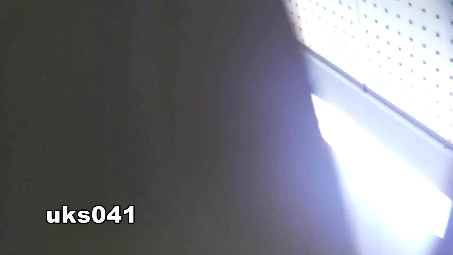 【美しき個室な世界】 vol.041 高画質  77枚 42