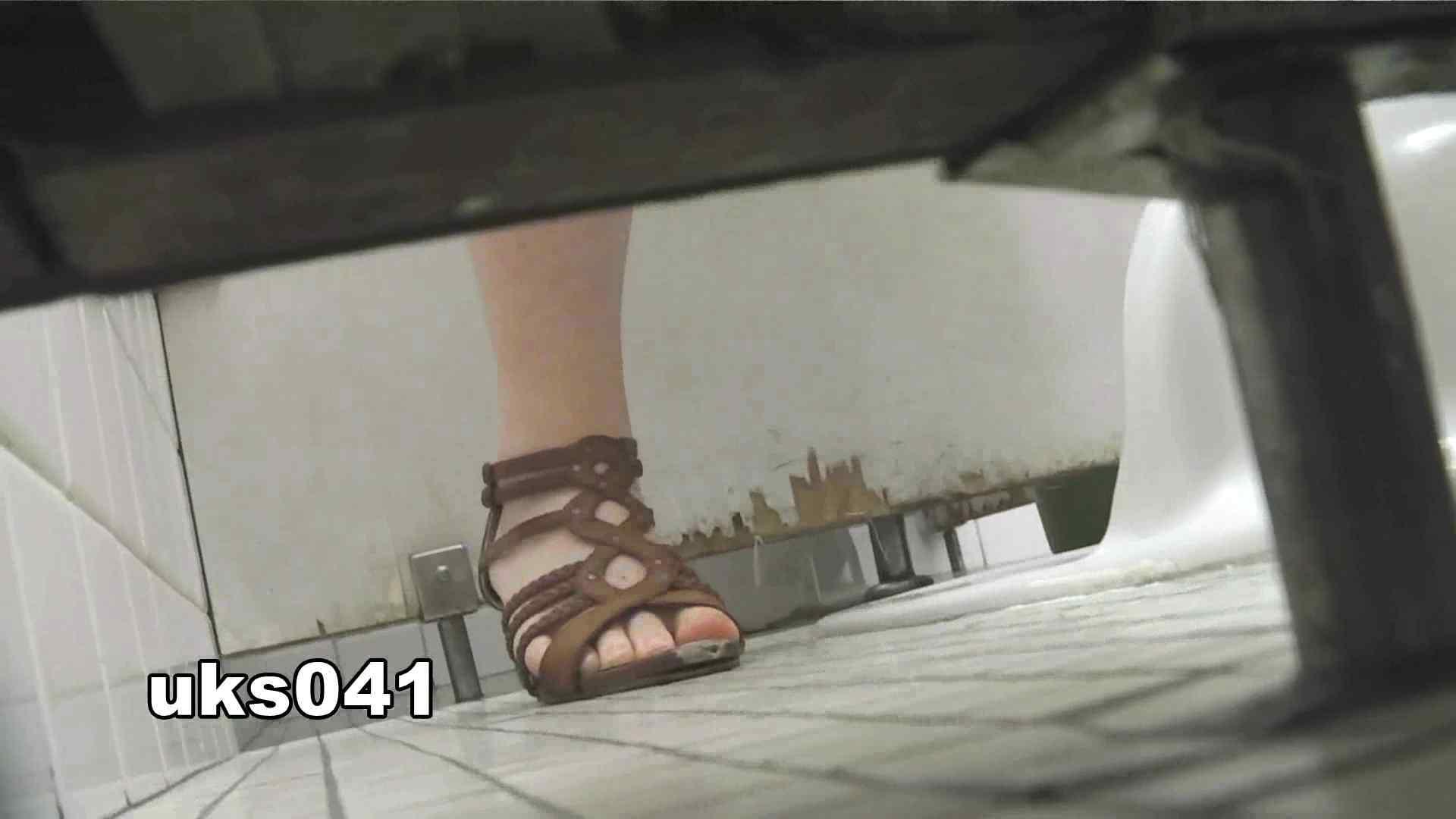 【美しき個室な世界】 vol.041 高画質 | 洗面所のぞき  77枚 43