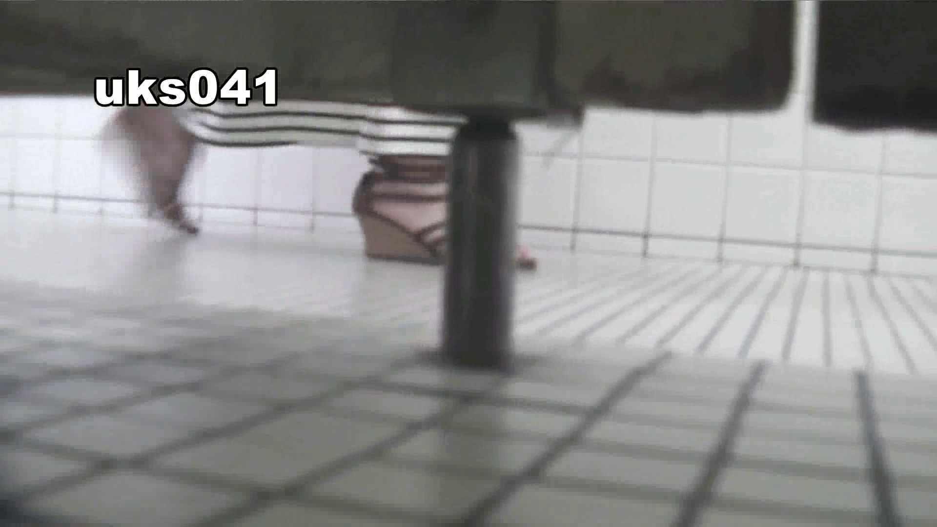 【美しき個室な世界】 vol.041 高画質 | 洗面所のぞき  77枚 46