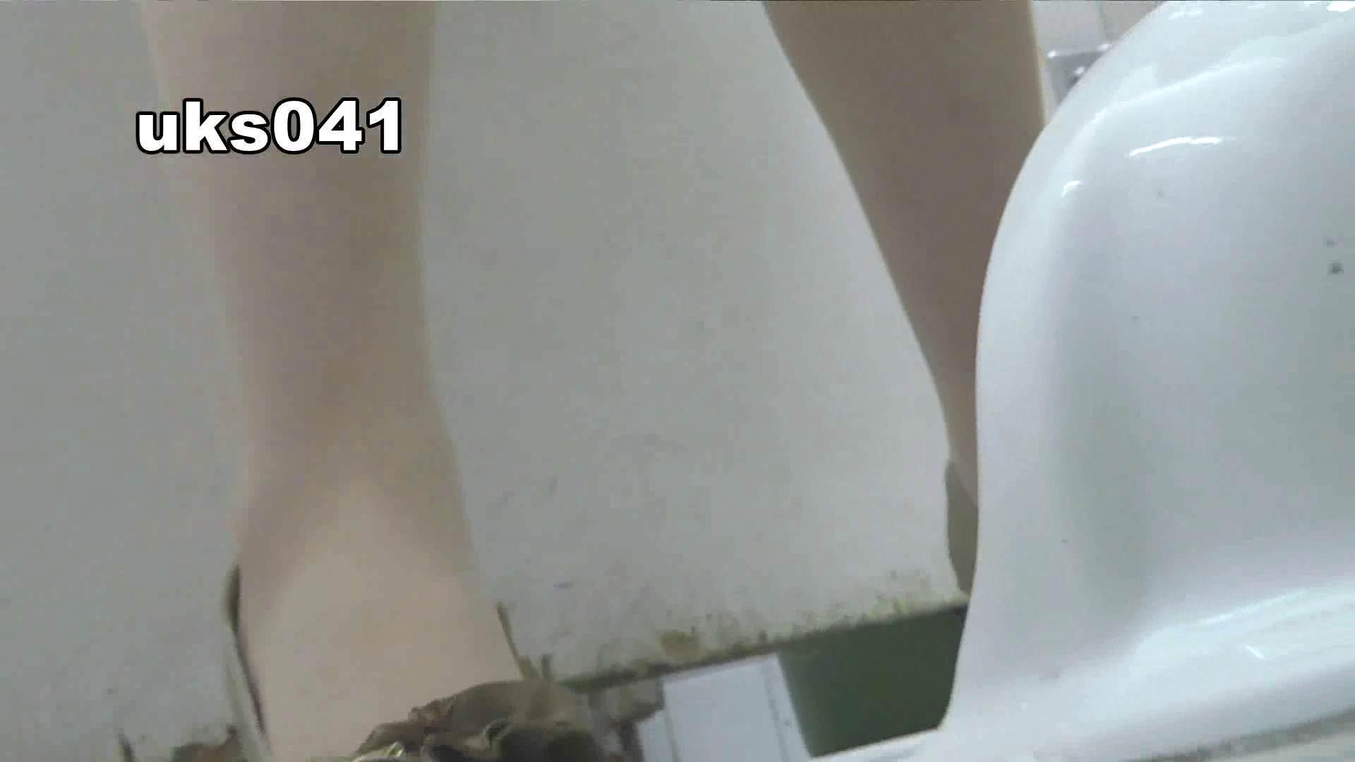 【美しき個室な世界】 vol.041 高評価 濡れ場動画紹介 77枚 74
