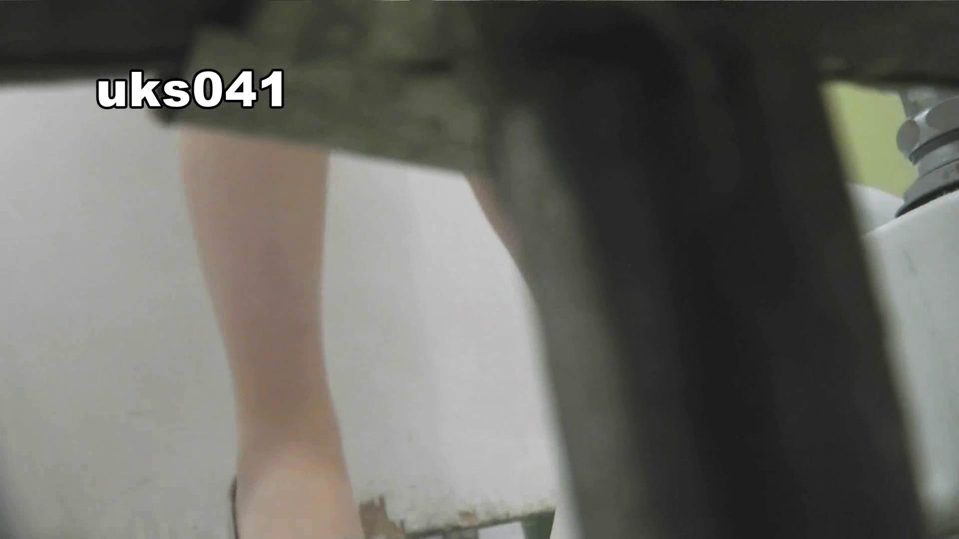 【美しき個室な世界】 vol.041 高画質  77枚 75