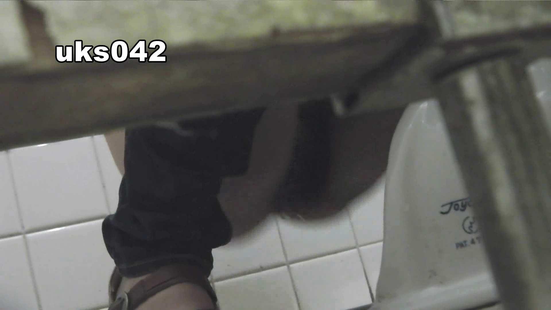 【美しき個室な世界】 vol.042 高評価 オメコ動画キャプチャ 109枚 8