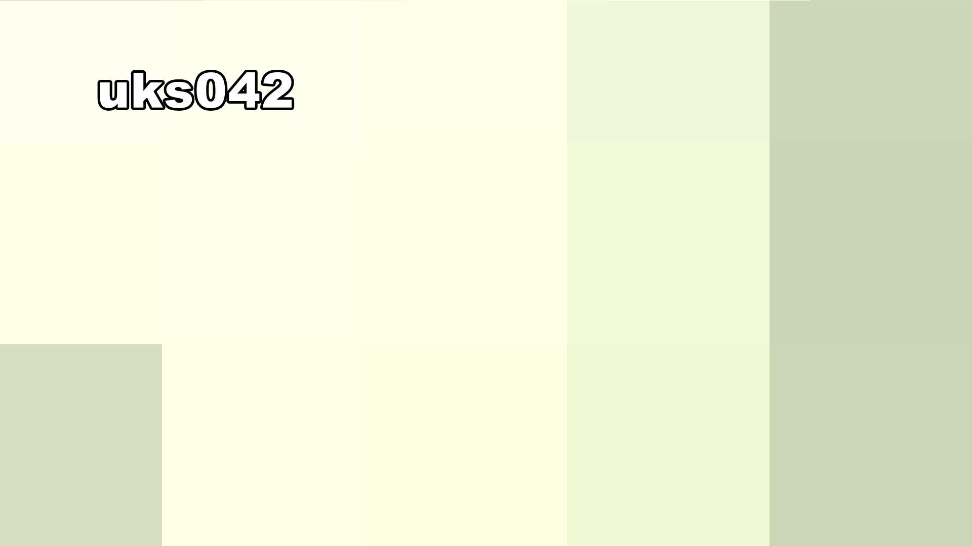 【美しき個室な世界】 vol.042 高評価 オメコ動画キャプチャ 109枚 11