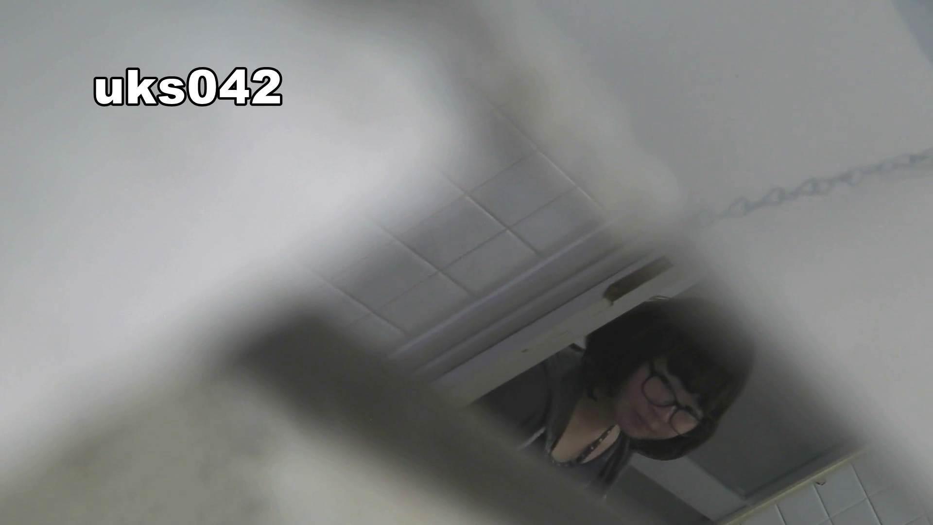 【美しき個室な世界】 vol.042 高画質  109枚 12