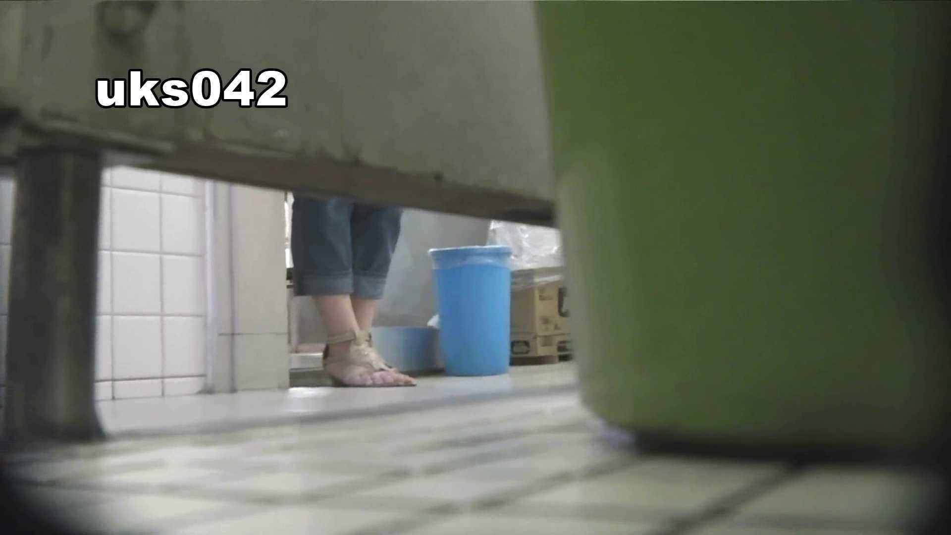 【美しき個室な世界】 vol.042 高画質   洗面所のぞき  109枚 13