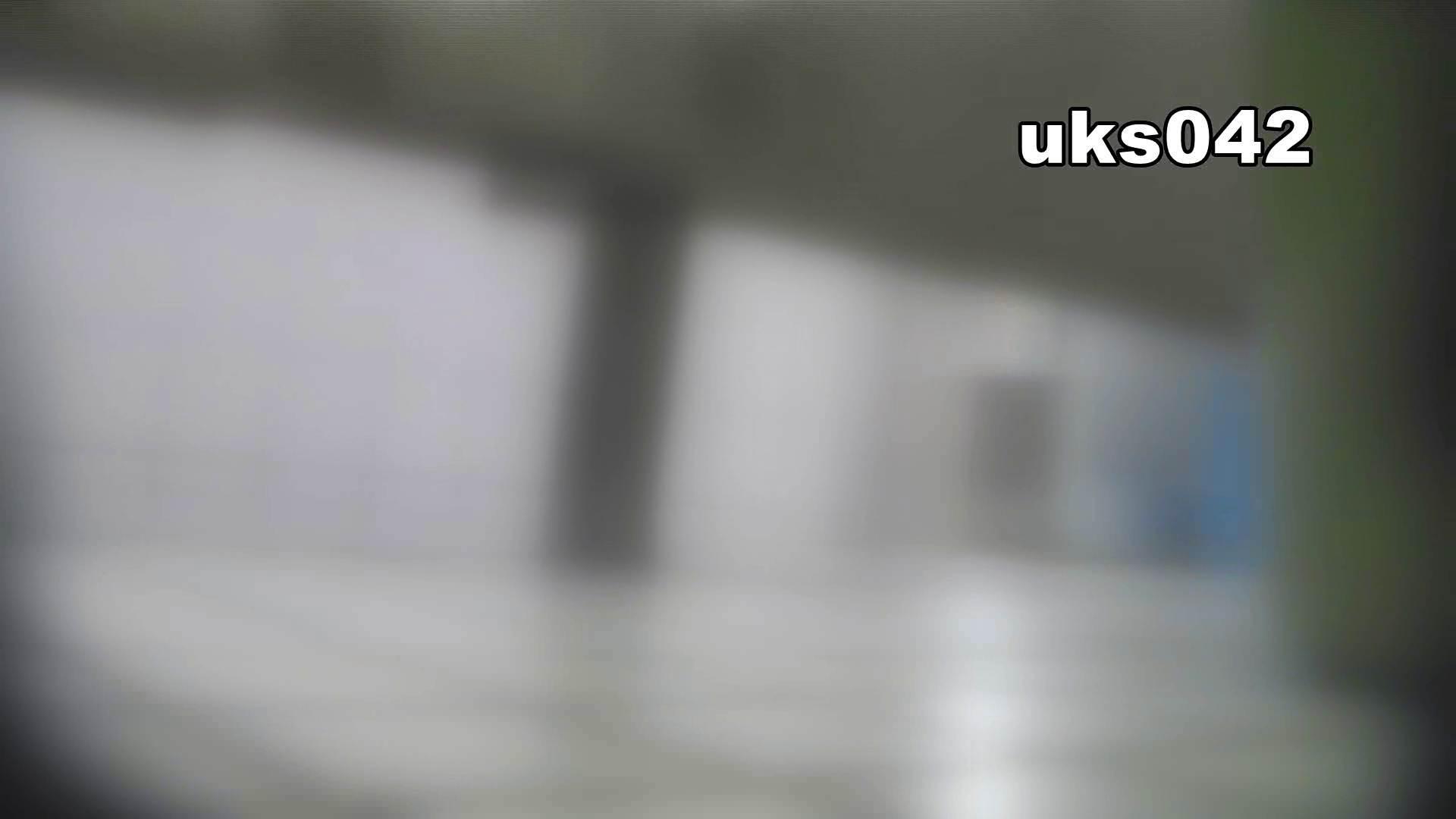 【美しき個室な世界】 vol.042 高画質  109枚 24