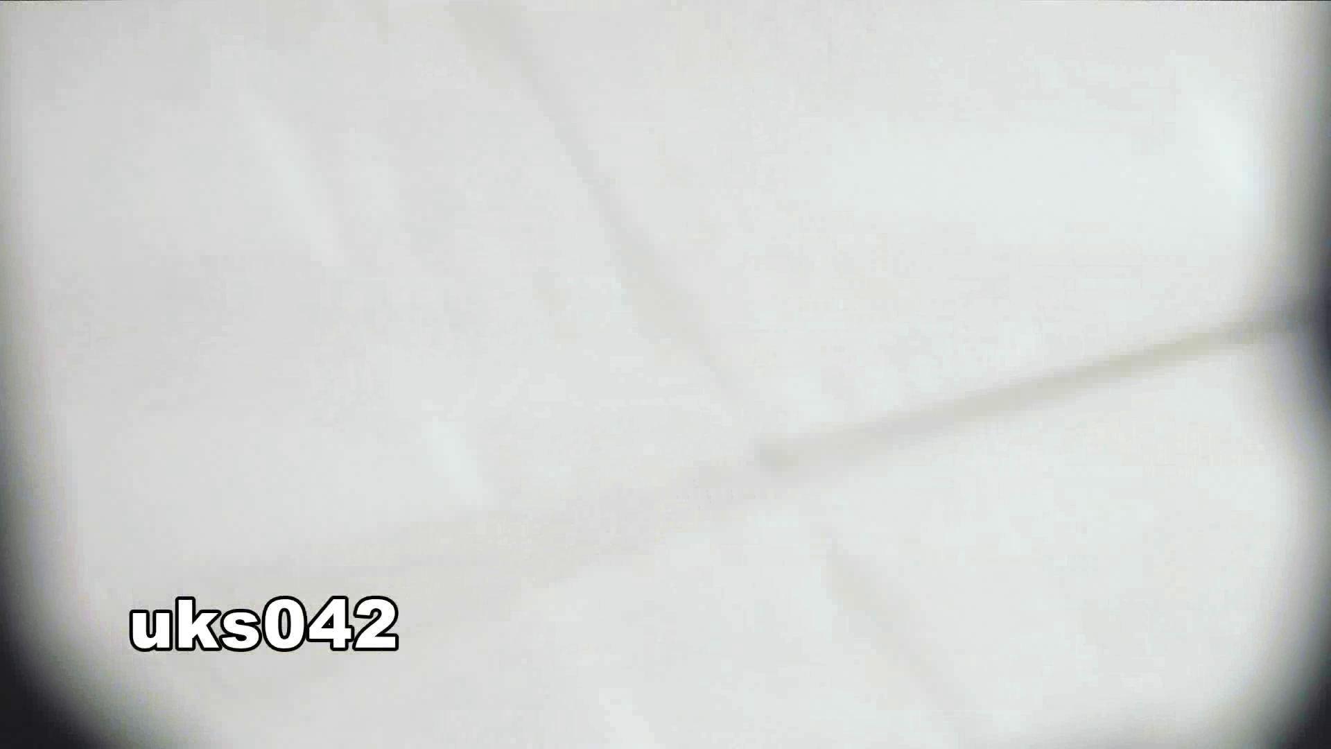 【美しき個室な世界】 vol.042 高画質   洗面所のぞき  109枚 31