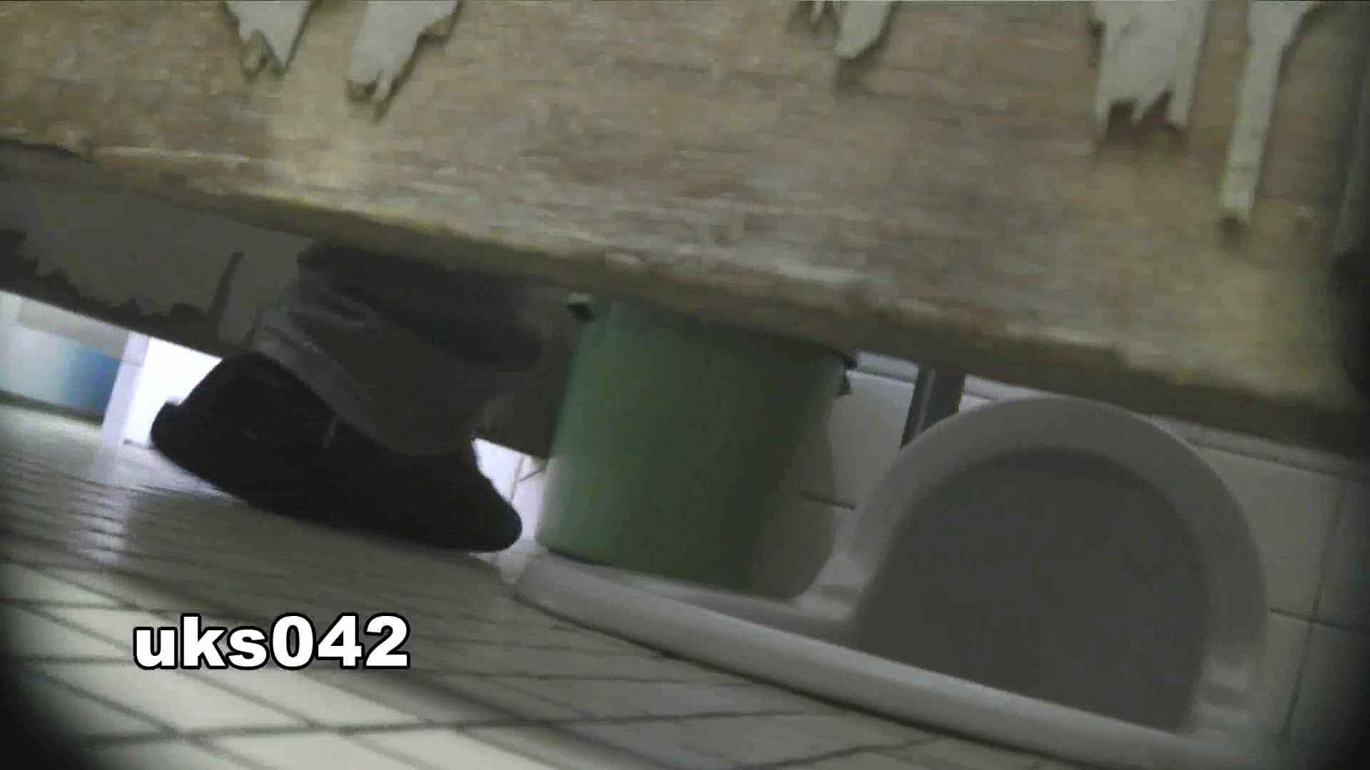 【美しき個室な世界】 vol.042 高評価 オメコ動画キャプチャ 109枚 32