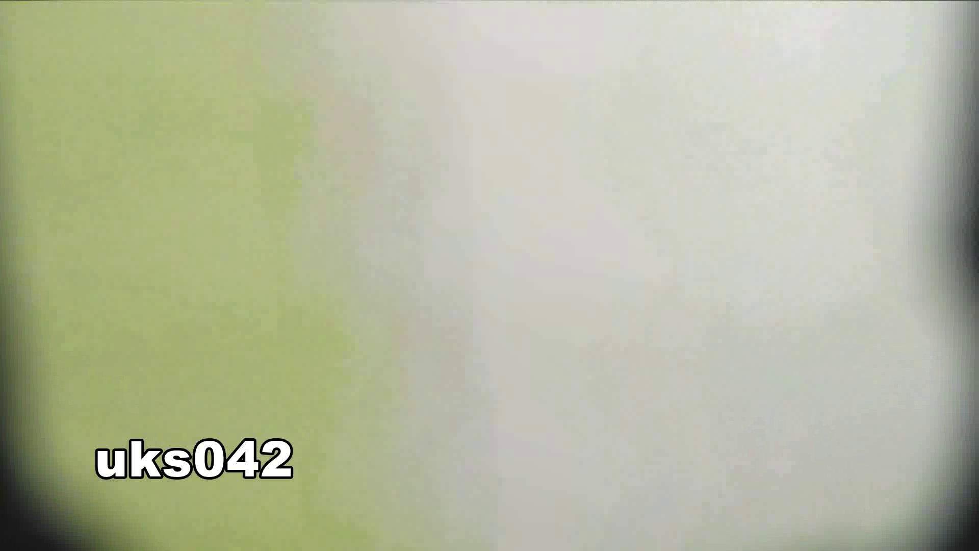 【美しき個室な世界】 vol.042 高画質   洗面所のぞき  109枚 43