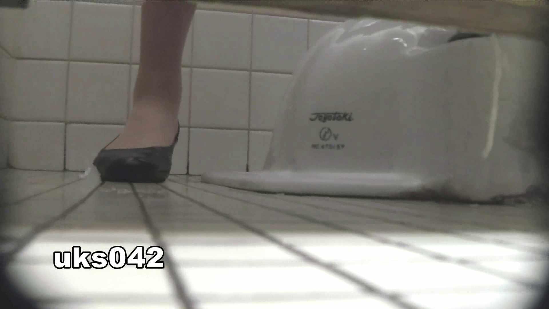 【美しき個室な世界】 vol.042 高画質   洗面所のぞき  109枚 46