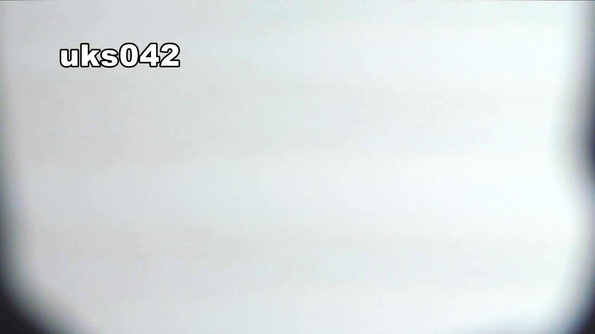 【美しき個室な世界】 vol.042 高画質  109枚 51