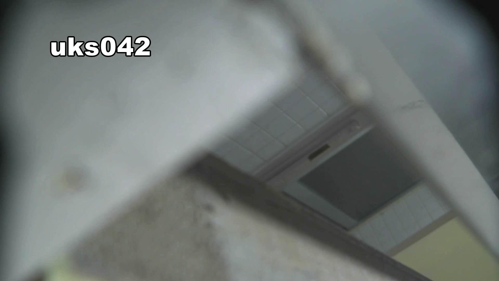 【美しき個室な世界】 vol.042 高画質   洗面所のぞき  109枚 52