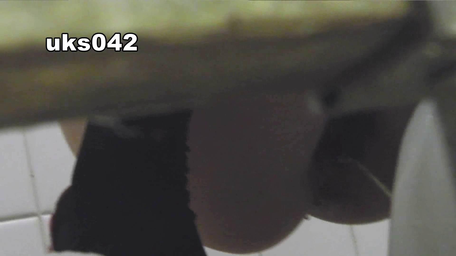 【美しき個室な世界】 vol.042 高画質   洗面所のぞき  109枚 64