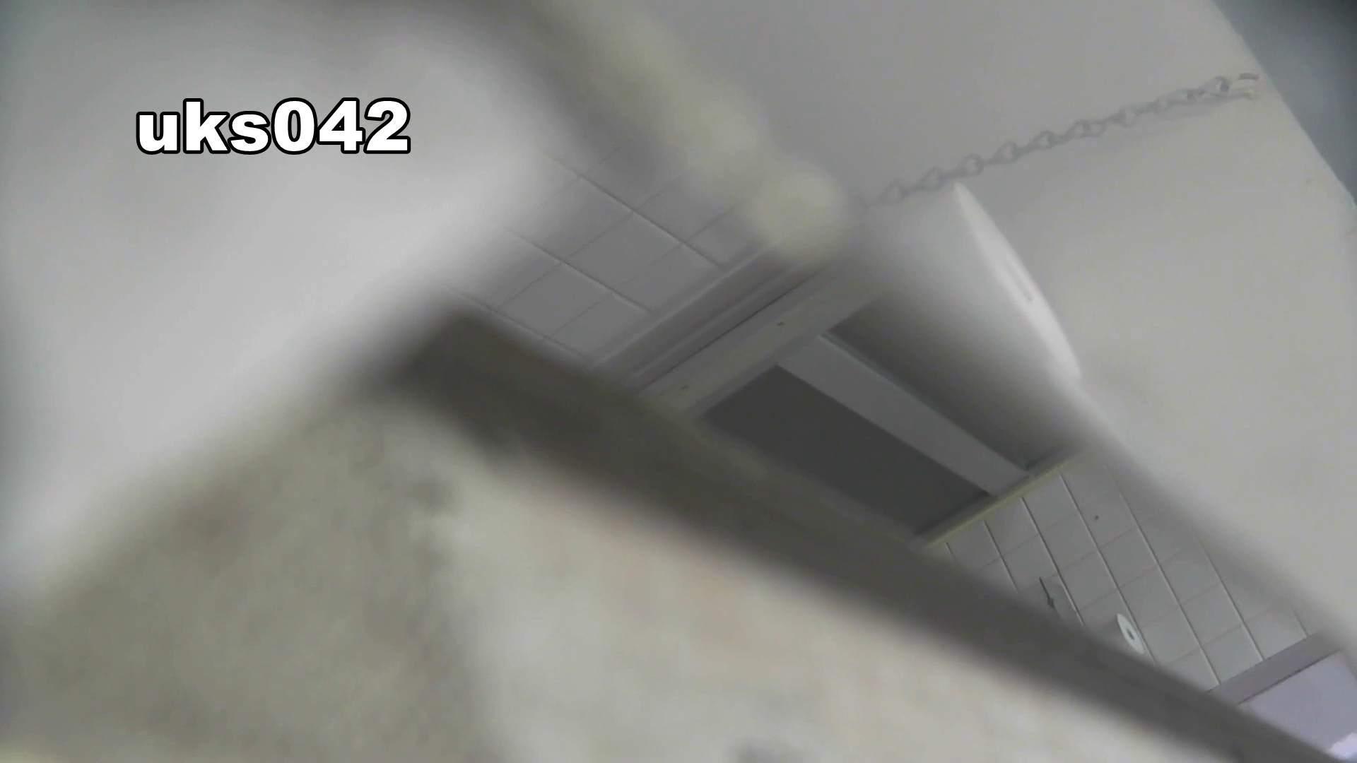 【美しき個室な世界】 vol.042 高画質   洗面所のぞき  109枚 67