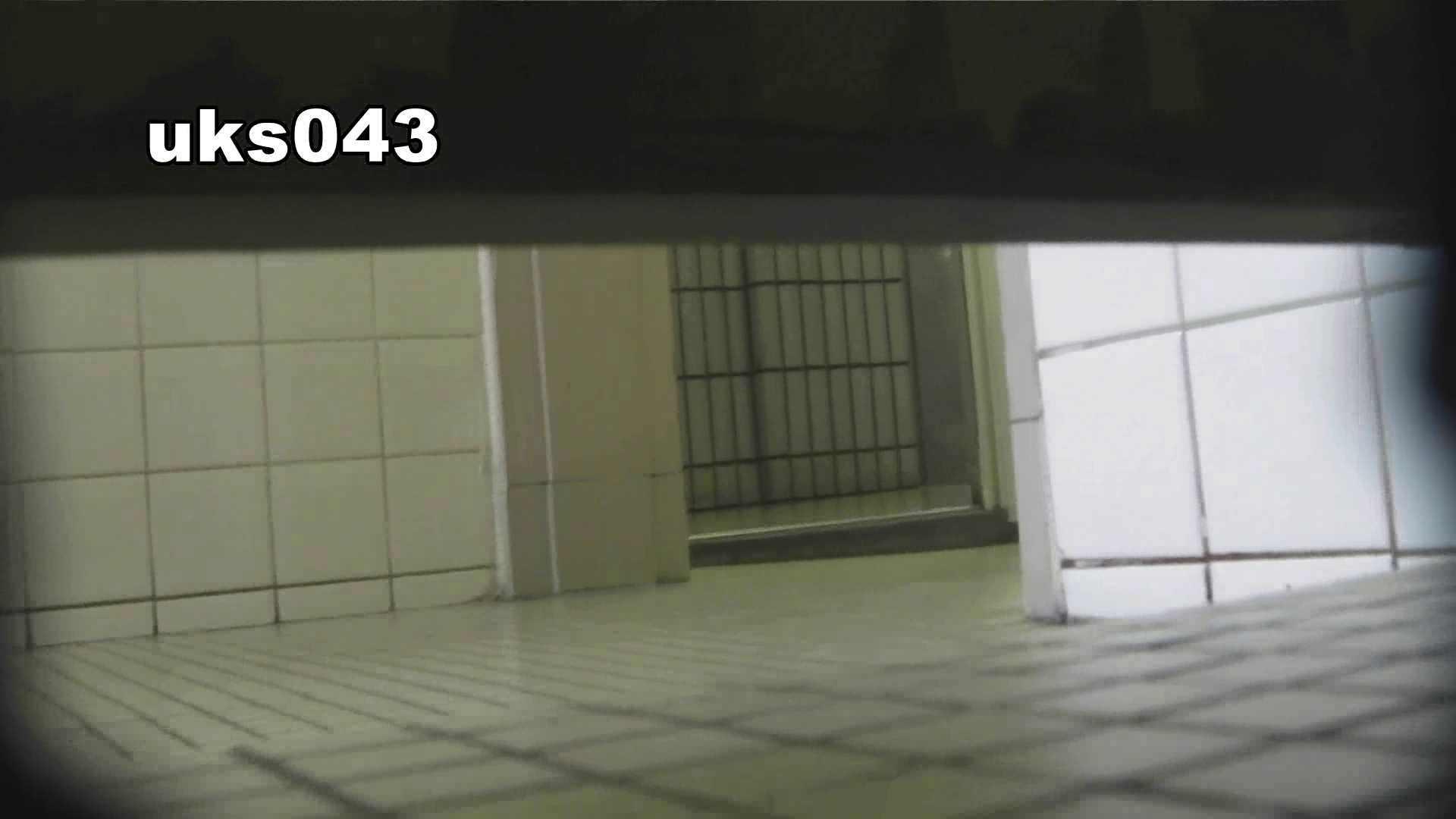 【美しき個室な世界】 vol.043 緊迫状況 高画質  75枚 6