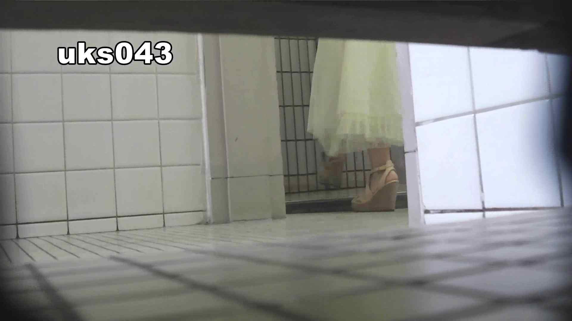 【美しき個室な世界】 vol.043 緊迫状況 高画質  75枚 45