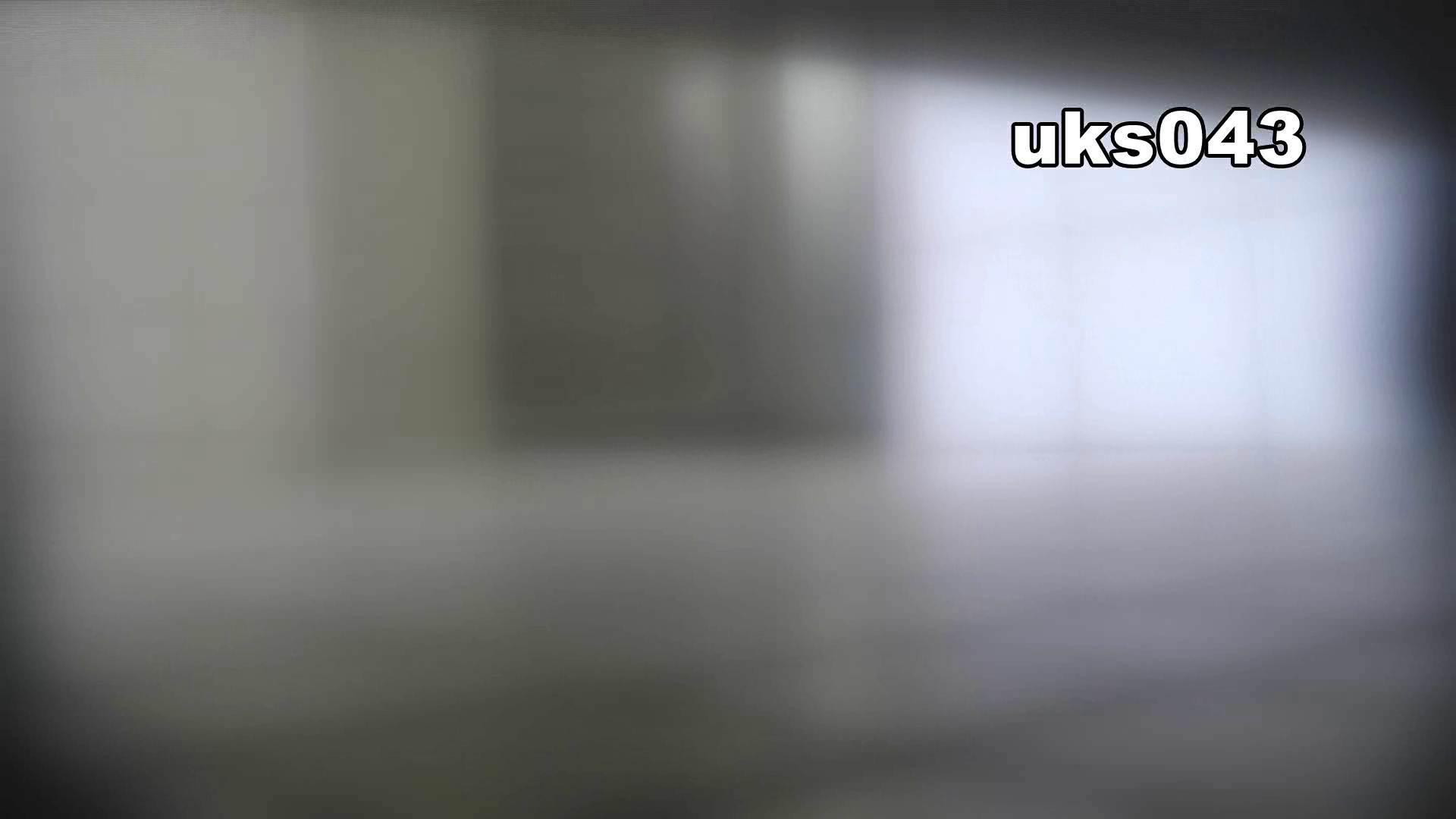 【美しき個室な世界】 vol.043 緊迫状況 高画質 | 高評価  75枚 70