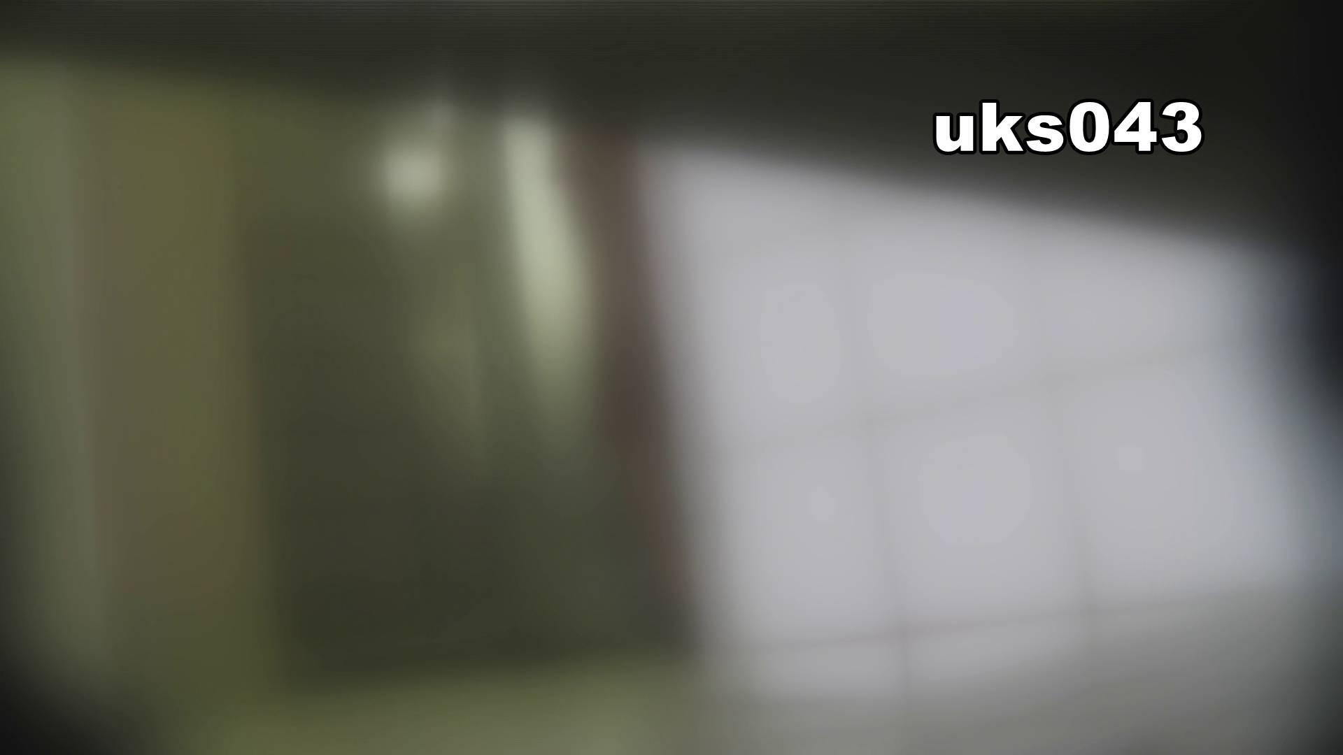 【美しき個室な世界】 vol.043 緊迫状況 高画質  75枚 72