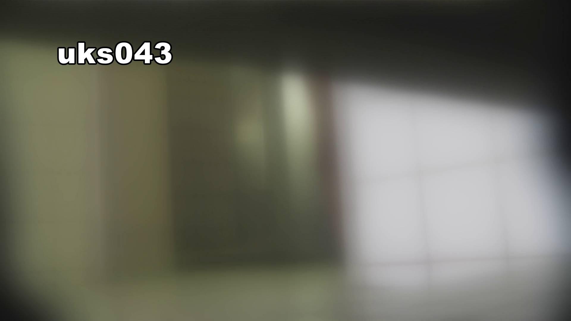 【美しき個室な世界】 vol.043 緊迫状況 高画質 | 高評価  75枚 73