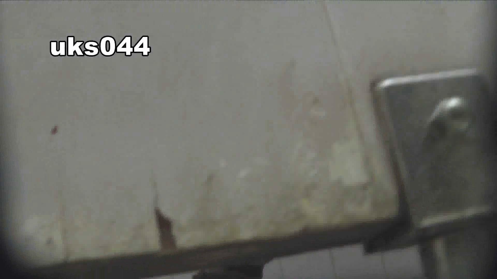 【美しき個室な世界】 vol.044 8倍くらいケツ毛バーガー 高画質 | 洗面所のぞき  108枚 4