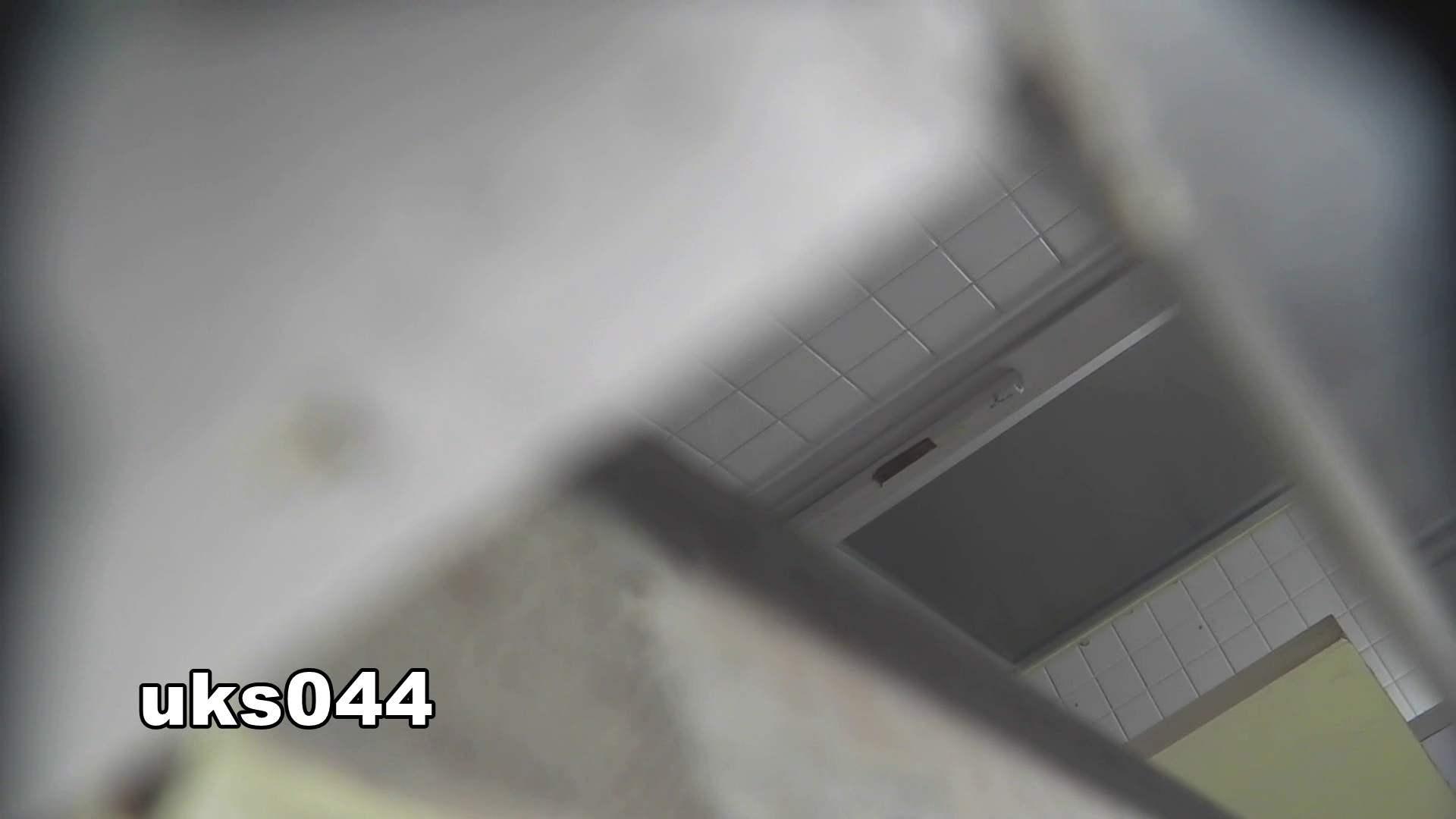 【美しき個室な世界】 vol.044 8倍くらいケツ毛バーガー 高画質 | 洗面所のぞき  108枚 34