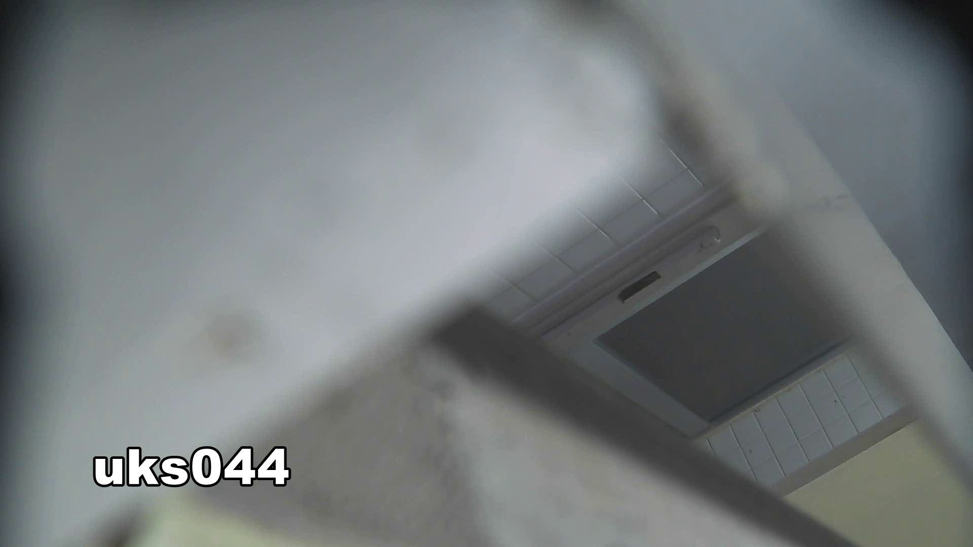 【美しき個室な世界】 vol.044 8倍くらいケツ毛バーガー 高画質 | 洗面所のぞき  108枚 43